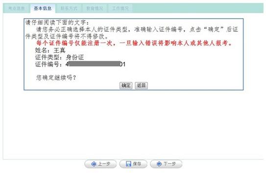 QQ拼音截图未命名