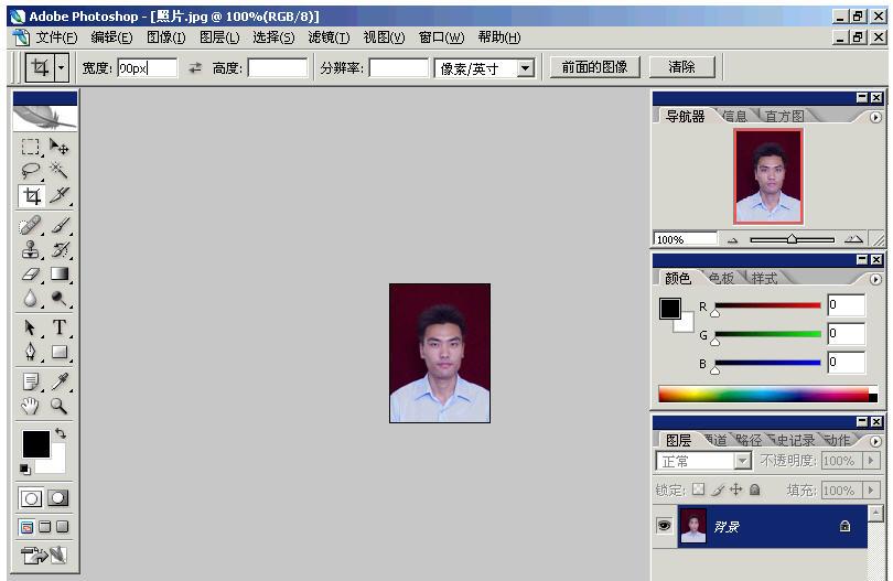 江西2010年度二级、三级翻译笔译考试网上报