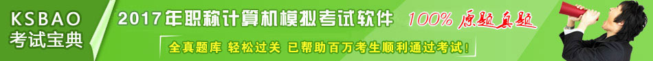 2017骞磋��绉拌�$���鸿��璇�瀹��镐�杞�
