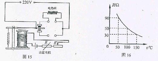 恒温箱温控电路工作原理是:加热过程中,恒温箱温度升高到一定值时