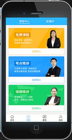 百分百菠菜电竞app